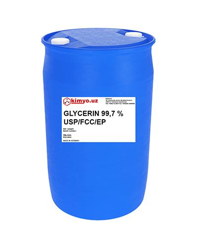 Глицерин 99,7%