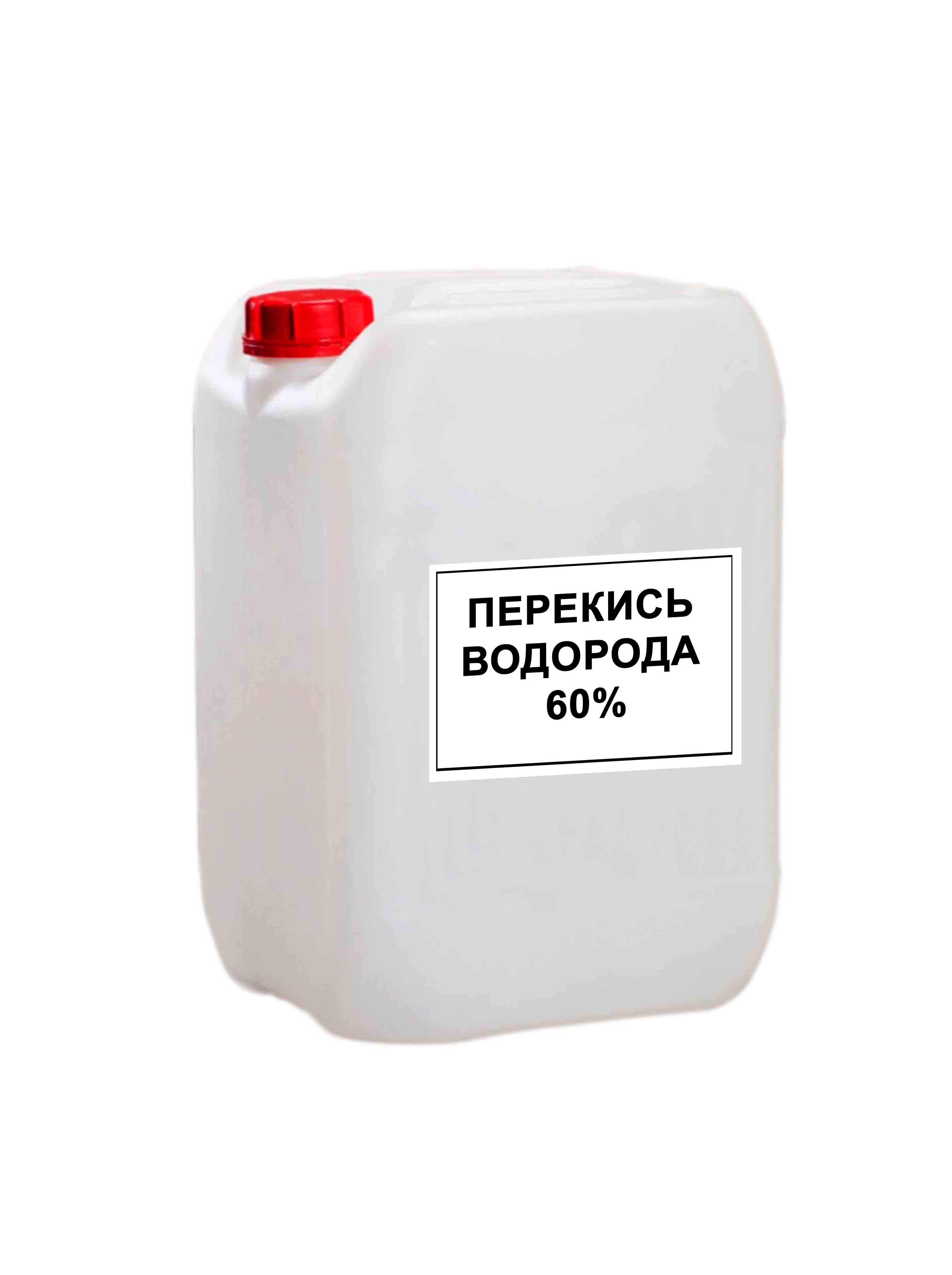 Перекись водорода 60%