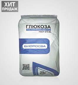 Глюкоза декстроза моногидрат